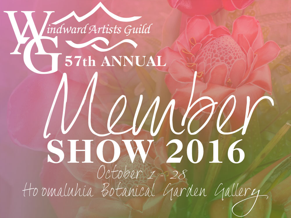 MemberShow2016-Announcement